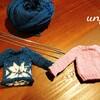 レッスンレポート)12/7個人レッスン 念願のミニチュアセーター完成しました