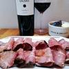 ハンガリーワイン サウシュカとお肉を楽しむバレンタインランチ