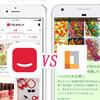 女子の情報アプリ比較!ロカリとNEARLY(ニアリ)どっちがお得?
