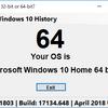 Windows10の詳細なバージョンがわかる「OS Detect」