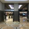 旅の羅針盤:Hilton Kuala Lumpurに泊まってみました。 ※KL Sentral駅に直結していて便利!!