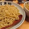 【食】東京・茅場町『三豊麺(さんぽうめん)』【完全禁煙】
