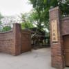 【東京観光】紀州の和歌浦の風景を写して作られた六義園