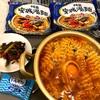 安城湯麺(アンソンタンミョン)海鮮味