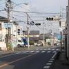 畠田(北葛城郡王寺町)