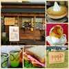 【志賀高原・湯田中温泉】愛犬と行けるおススメスポット&カフェ