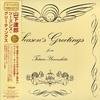 TENDERBERRY & HARVEST/MOON/WARNER MUSIC JAPAN INC. WPJL-10011/2