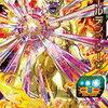 スーパードラゴンボールヒーローズ攻略 SDBH第5弾 最強カードはどれ!?