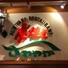 出張/静岡『レストランさわやか』:唯一駅から歩いて行ける店舗!人もまばらで、待ち時間なし!