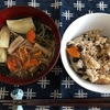 自作干し野菜でインスタント味噌汁