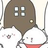 4コマ漫画「ぽんちゃん、旅に出る12」