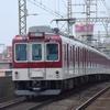 近鉄2610系 X13