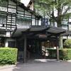 万平ホテル(長野県・軽井沢)/ランチをいただいたけど、美味しくなかった(>_<) 【小諸・軽井沢紀行2】