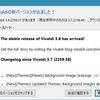 Vivaldi 3.8 あんど AmpliTube 5.0.3