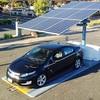 送電線工事が要らない、オフグリッドのEV充電駐車場