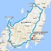 夏休みの予定ドライブルート 地図追加
