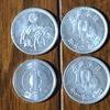 終戦直後に2年間発行された「稲10銭アルミ貨」