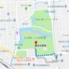 100名城制覇への道part3~名古屋城~ (再編集版)