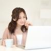 ebook japanで無料でお得に読む方法(パソコン編)
