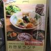 日本料理の美味しいお店ですが、日本酒のお燗の仕方を知りませんでした。