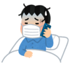 インフルエンザが大流行!会社を休む人が続出しても仕事に支障が出ることを防ぐ対策を考えてみた
