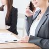 貿易事務の働き方 -キャリアアップの方法-