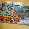 1985 パーティジョイ (43) 悪霊の棲む森ゲーム