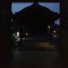 善通寺(香川県善通寺市)