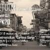 【告知】4/12(金) 『DETOUR vol.2』というイベントでDJをします。