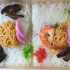 須古寿司・500年前から伝わる
