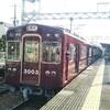 鉄道の日常風景4...阪急乗車記20190106最後の活躍?3000系。