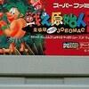 データイースト発売の大人気ゲーム売れ筋ランキング30  スーパーファミコン版