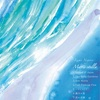「海の星」CDパッケージ