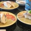 かっぱ寿司の食べ放題!?糖質制限中の攻略法とは!