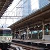踊り子号で駿豆線の旅(1)