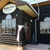 愛知県稲沢市にあるモーニングのメニューが豊富なカフェ「スマイルカフェ」