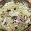 ハウス食品のやべぇ粉と豚しゃぶでキャベツ大量消費 チョレギサラダの元
