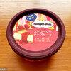 【アイス】ハーゲンダッツ ~ストロベリーチーズケーキ~