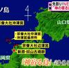 世界遺産登録を目指す!福岡 宗像の観光スポット(news every.2016/06/30)