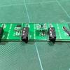 S88-N在線検出ユニットの新機構を作る その4