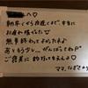 8.19那智勝浦ナイトライトロックゲーム