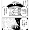 きのこ漫画 『ドキノコックス⑦ 困惑』の巻