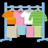 一人暮らしの洗濯物を干すスペース確保する方法