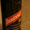 『デュボネ』フランス生まれのアペリティフ・ワイン。芳醇な味わいに酔いしれる。