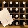 日本初のラグジュアリービール『ROCOCO Tokyo WHITE』おうち時間で乾杯
