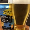 【飲みレポ】塩と黒こしょうとライムピールの変わったビール!Innovative Brewer GOURMET BEER(グルメビア)