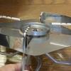 SOTO レギュレーターストーブ FUSION ST-330⑫ 専用風防の製作