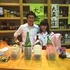 『第2回 新川酒蔵サミット』にゲスト参加。4種の大盃を振る舞いました