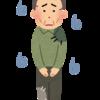 貧乏はそれなりに原因がある!櫻庭露樹さんも変え続ける習慣と新刊情報。