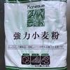 久々!ヌードルメーカ de 関西風うどん(冷凍保存)